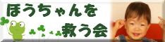 banner_hou_chan234x60.png