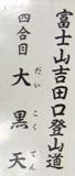 CIMG0767.JPG