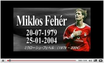 Miklos Feher.JPG